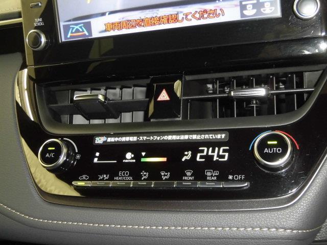 ハイブリッド ダブルバイビー メモリーナビ DVD再生 ミュージックプレイヤー接続可 バックカメラ 衝突被害軽減システム ETC ドラレコ LEDヘッドランプ フルエアロ 記録簿 アイドリングストップ(13枚目)