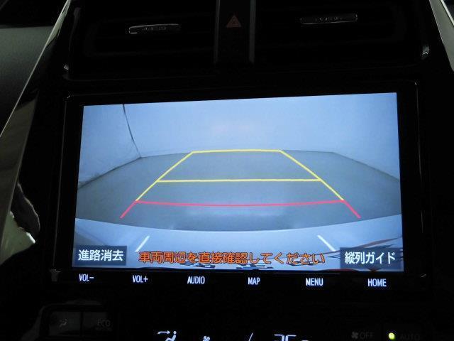 S フルセグ メモリーナビ バックカメラ 衝突被害軽減システム ETC ドラレコ LEDヘッドランプ(11枚目)