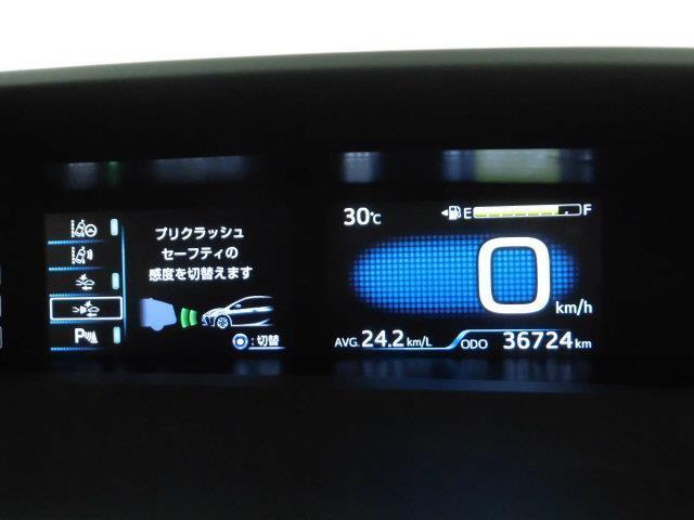 S フルセグ メモリーナビ バックカメラ 衝突被害軽減システム ETC ドラレコ LEDヘッドランプ(17枚目)