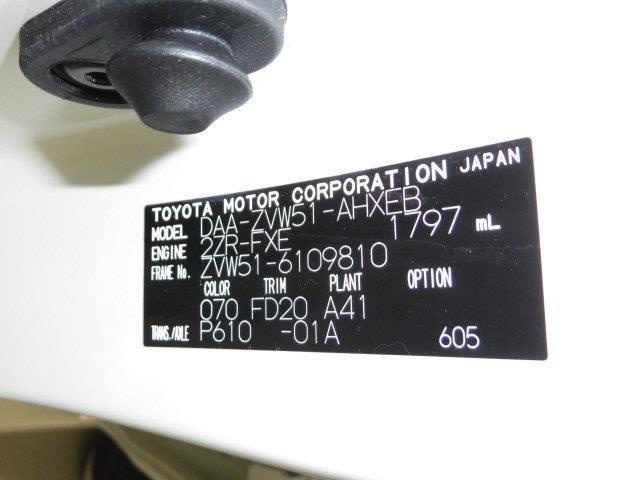 S フルセグ メモリーナビ バックカメラ 衝突被害軽減システム ETC ドラレコ LEDヘッドランプ(35枚目)