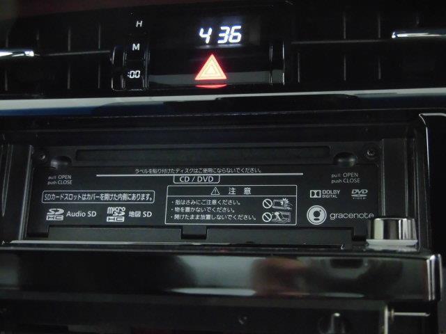 プレミアム サンルーフ フルセグ メモリーナビ DVD再生 ミュージックプレイヤー接続可 バックカメラ 衝突被害軽減システム ETC LEDヘッドランプ アイドリングストップ(13枚目)