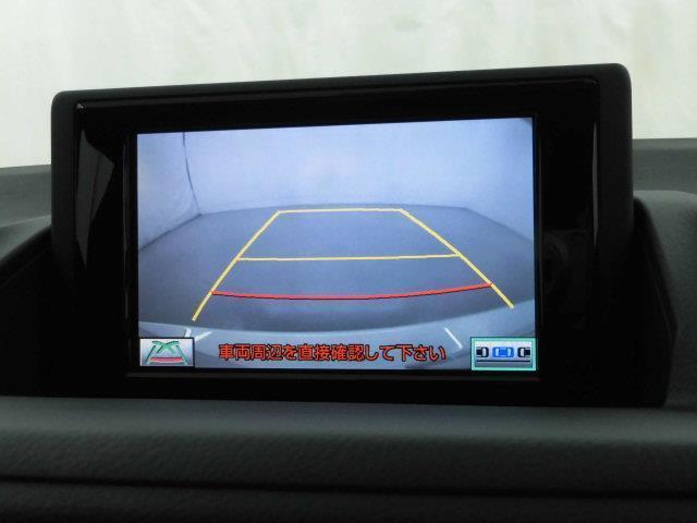 CT200h Fスポーツ フルセグ HDDナビ DVD再生 ミュージックプレイヤー接続可 バックカメラ ETC LEDヘッドランプ アイドリングストップ(10枚目)