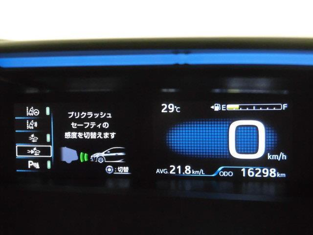 Aツーリングセレクション フルセグ メモリーナビ DVD再生 ミュージックプレイヤー接続可 バックカメラ 衝突被害軽減システム ETC ドラレコ LEDヘッドランプ フルエアロ アイドリングストップ(17枚目)