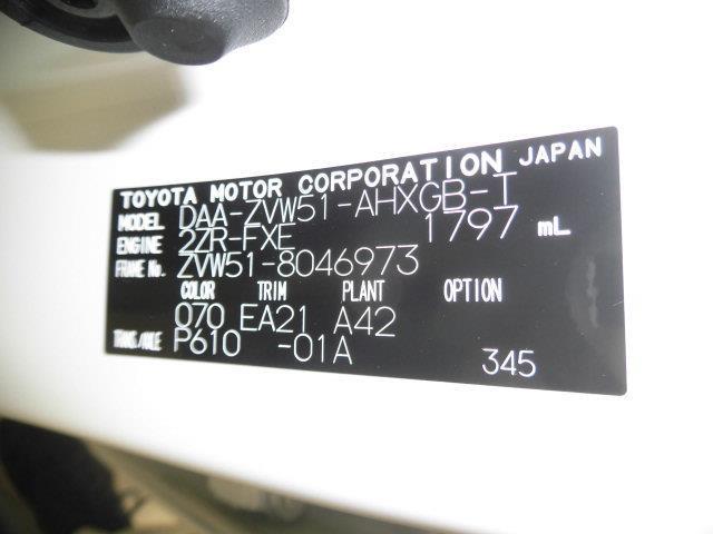 Aツーリングセレクション フルセグ メモリーナビ DVD再生 ミュージックプレイヤー接続可 バックカメラ 衝突被害軽減システム ETC ドラレコ LEDヘッドランプ フルエアロ アイドリングストップ(33枚目)