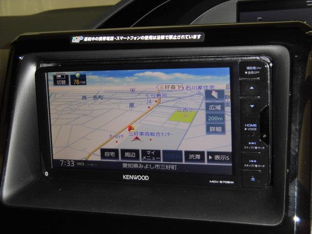 XI フルセグ メモリーナビ DVD再生 ミュージックプレイヤー接続可 バックカメラ 衝突被害軽減システム ETC 電動スライドドア LEDヘッドランプ 乗車定員7人 3列シート アイドリングストップ(11枚目)