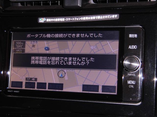 Sセーフティプラス ナビ 自動ブレーキ クリーニング済(5枚目)