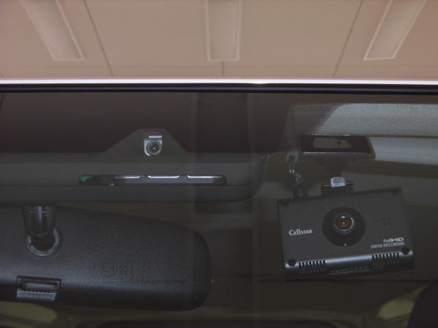 トヨタセーフティセンス (衝突回避支援機能などの運転支援装置) 搭載!更にドライブレコーダーも装備!詳しくはスタッフまでお問い合わせ下さい!