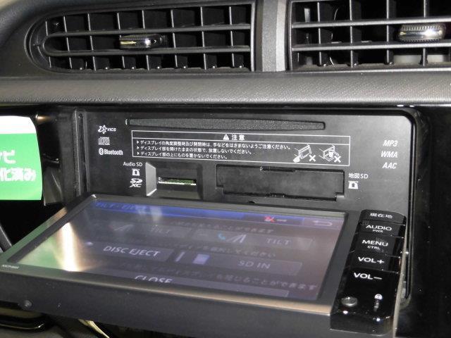 X-アーバン スマートキー キーレス CD(6枚目)