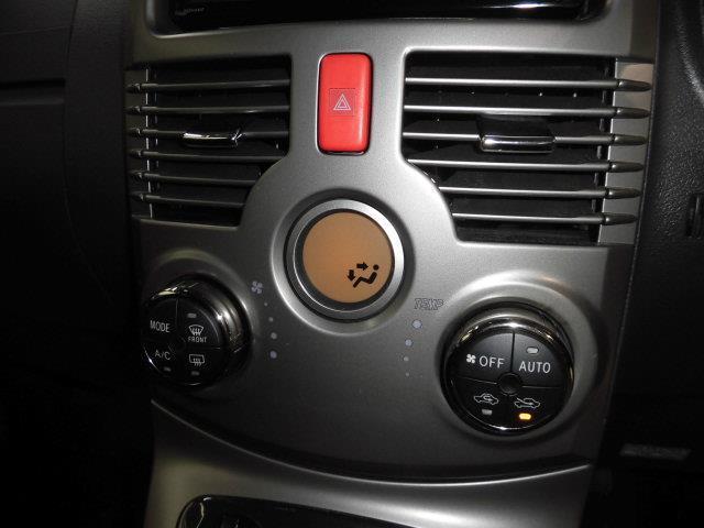 1.5GーLパッケージ4WD スマートキーHIDヘッド純正SDナビフルセグ背面タイヤ(11枚目)