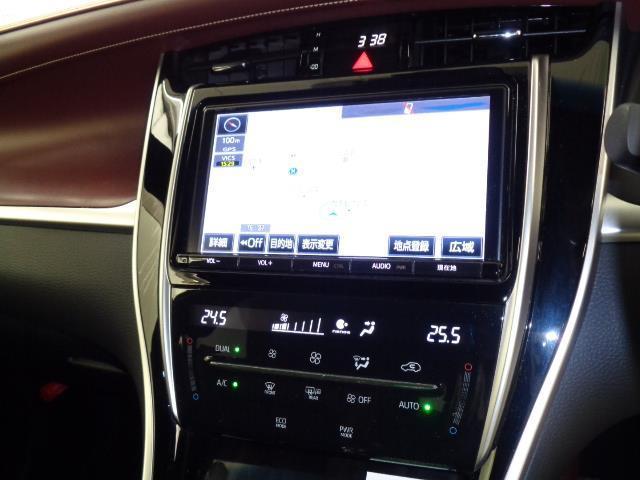 プレミアム 後期型 衝突軽減機能 クリーニング済 1年間無料保証付 9インチナビ フルセグTV DVD Bluetooth接続 レーダークルーズコントロール 電動バックドア バックガイドモニター スマートキー(5枚目)