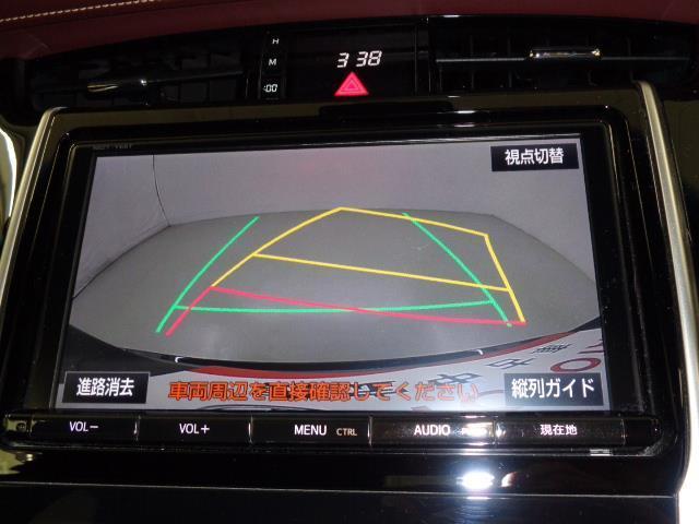 プレミアム 後期型 衝突軽減機能 クリーニング済 1年間無料保証付 9インチナビ フルセグTV DVD Bluetooth接続 レーダークルーズコントロール 電動バックドア バックガイドモニター スマートキー(6枚目)