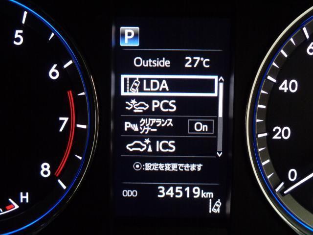 プレミアム 後期型 衝突軽減機能 クリーニング済 1年間無料保証付 9インチナビ フルセグTV DVD Bluetooth接続 レーダークルーズコントロール 電動バックドア バックガイドモニター スマートキー(10枚目)