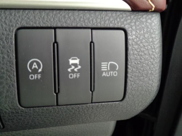 プレミアム 後期型 衝突軽減機能 クリーニング済 1年間無料保証付 9インチナビ フルセグTV DVD Bluetooth接続 レーダークルーズコントロール 電動バックドア バックガイドモニター スマートキー(11枚目)