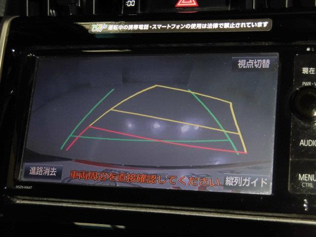 プレミアム スマートキ LEDヘッド 純正SDナビ 地デジフルセグTV DVD再生 バックガイド付モニター ビルトインETC 運転席パワーシート パワーバックドア クルーズコントロール IDストップ機能(6枚目)