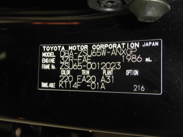 プレミアム スマートキ LEDヘッド 純正SDナビ 地デジフルセグTV DVD再生 バックガイド付モニター ビルトインETC 運転席パワーシート パワーバックドア クルーズコントロール IDストップ機能(20枚目)