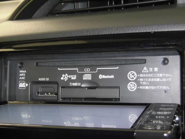 F メモリーナビ ワンセグ ミュージックプレイヤー接続可 バックカメラ ETC スマートキー アイドリングストップ クリーニング済 保証付(7枚目)