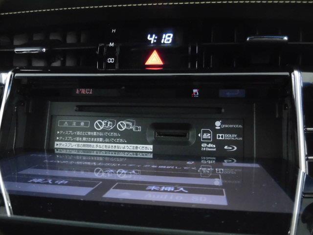 エレガンス 4WD フルセグ メモリーナビ DVD再生 ミュージックプレイヤー接続可 バックカメラ ETC ドラレコ LEDヘッドランプ アイドリングストップ(7枚目)