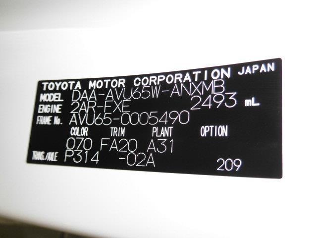 エレガンス 4WD フルセグ メモリーナビ DVD再生 ミュージックプレイヤー接続可 バックカメラ ETC ドラレコ LEDヘッドランプ アイドリングストップ(20枚目)