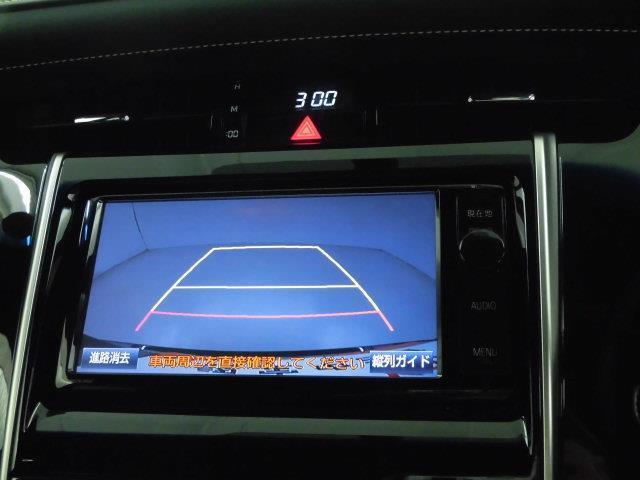 エレガンス フルセグ メモリーナビ DVD再生 ミュージックプレイヤー接続可 バックカメラ 衝突被害軽減システム ETC LEDヘッドランプ アイドリングストップ(12枚目)