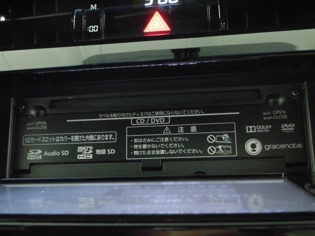 エレガンス フルセグ メモリーナビ DVD再生 ミュージックプレイヤー接続可 バックカメラ 衝突被害軽減システム ETC LEDヘッドランプ アイドリングストップ(13枚目)