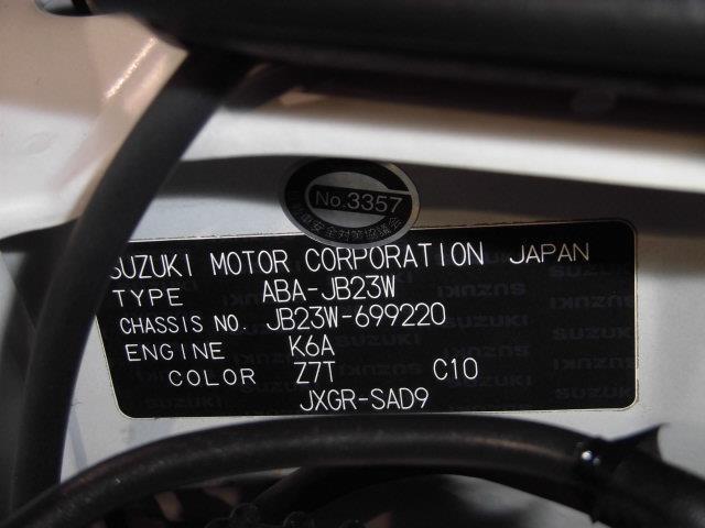 クロスアドベンチャー 4WD フルセグ メモリーナビ ETC(20枚目)