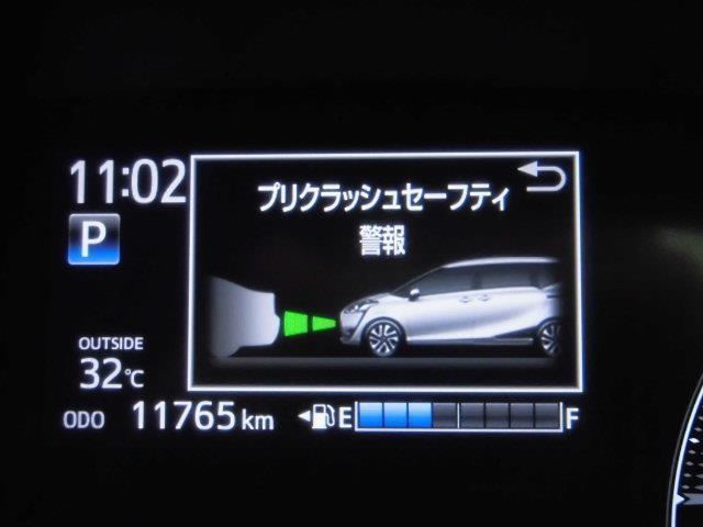 G フルセグ メモリーナビ DVD再生 ミュージックプレイヤー接続可 バックカメラ 衝突被害軽減システム ETC 両側電動スライド LEDヘッドランプ 乗車定員7人 3列シート アイドリングストップ(23枚目)