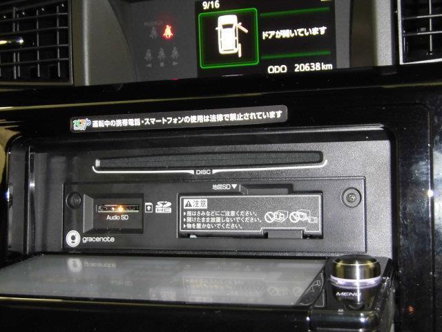 カスタムG-T フルセグ メモリーナビ DVD再生 ミュージックプレイヤー接続可 バックカメラ 衝突被害軽減システム ETC ドラレコ 両側電動スライド LEDヘッドランプ フルエアロ アイドリングストップ(12枚目)