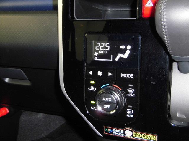 カスタムG-T フルセグ メモリーナビ DVD再生 ミュージックプレイヤー接続可 バックカメラ 衝突被害軽減システム ETC ドラレコ 両側電動スライド LEDヘッドランプ フルエアロ アイドリングストップ(13枚目)