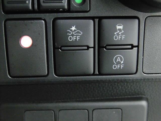 カスタムG-T フルセグ メモリーナビ DVD再生 ミュージックプレイヤー接続可 バックカメラ 衝突被害軽減システム ETC ドラレコ 両側電動スライド LEDヘッドランプ フルエアロ アイドリングストップ(18枚目)