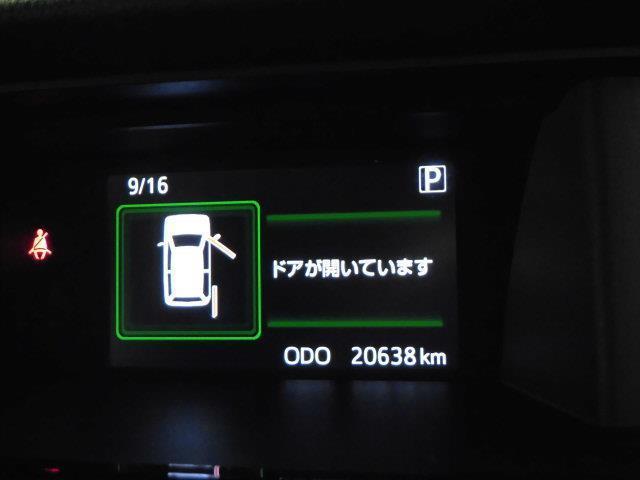 カスタムG-T フルセグ メモリーナビ DVD再生 ミュージックプレイヤー接続可 バックカメラ 衝突被害軽減システム ETC ドラレコ 両側電動スライド LEDヘッドランプ フルエアロ アイドリングストップ(26枚目)