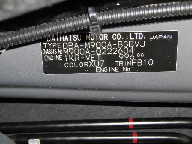 カスタムG-T フルセグ メモリーナビ DVD再生 ミュージックプレイヤー接続可 バックカメラ 衝突被害軽減システム ETC ドラレコ 両側電動スライド LEDヘッドランプ フルエアロ アイドリングストップ(33枚目)
