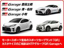 G  衝突軽減 ナビ ETC W電スラ 当社試乗車(40枚目)