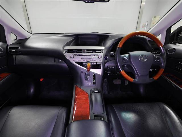 RX450h バージョンL パノラマルーフ 1オナ ナビTV LED パワーシート ETC 4WD HDDナビ クルーズコントロール 地デジ 後カメラ 本革S スマートキー 記録簿(6枚目)