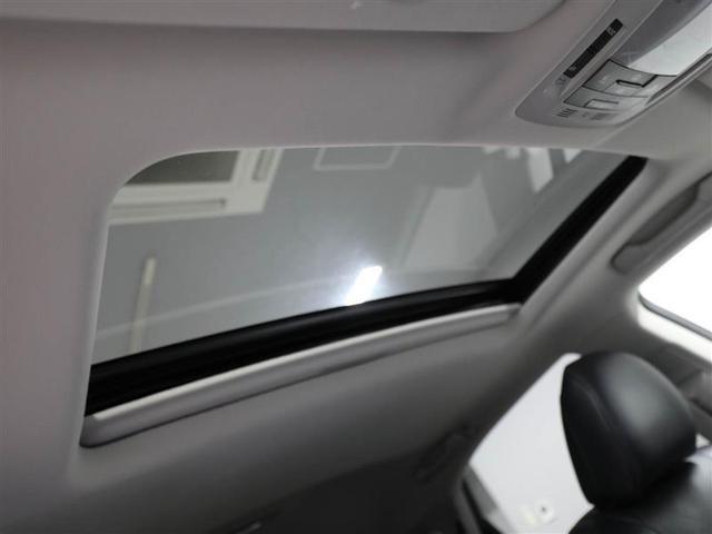 RX450h バージョンL パノラマルーフ 1オナ ナビTV LED パワーシート ETC 4WD HDDナビ クルーズコントロール 地デジ 後カメラ 本革S スマートキー 記録簿(12枚目)