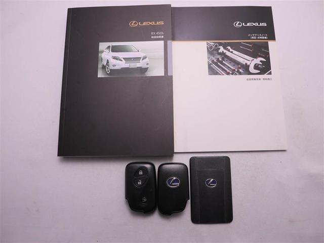 RX450h バージョンL パノラマルーフ 1オナ ナビTV LED パワーシート ETC 4WD HDDナビ クルーズコントロール 地デジ 後カメラ 本革S スマートキー 記録簿(14枚目)