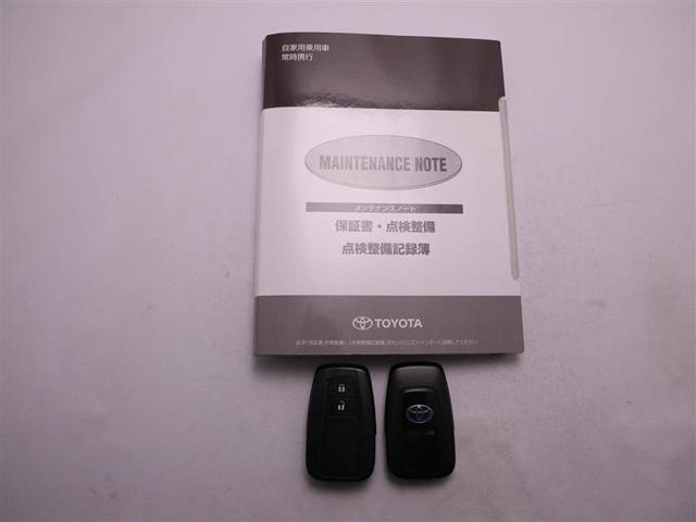 A スマートキ PCS アルミ 1オナ メモリ-ナビ CD LEDライト Bカメラ DVD ETC イモビライザー キーレス 記録簿 ABS 横滑り防止装置 パワステ フTV レーダークルーズC Dレコ(15枚目)