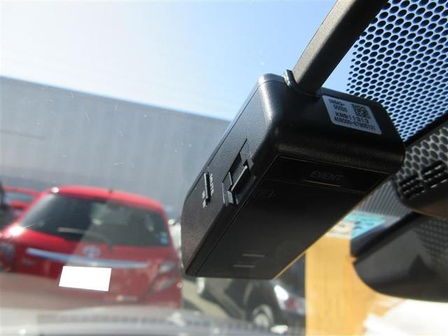 トヨタ C-HR 5D 1200 G-T メモリーナビ フルセグTV ドラレコ