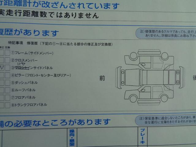 ハイブリッドV ETC 両側オートスライドドア 修復歴(13枚目)