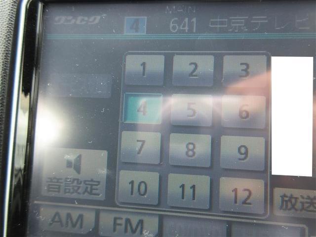 1.8S盗難防止システム3列シートバックカメラキーレス(9枚目)