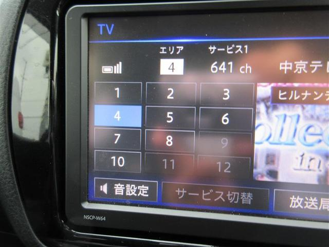 RS G's 喫煙車 ワンオーナー トヨタセーフティーセンス(6枚目)