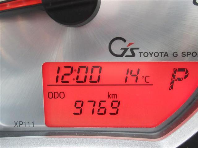 RS G's 喫煙車 ワンオーナー トヨタセーフティーセンス(10枚目)