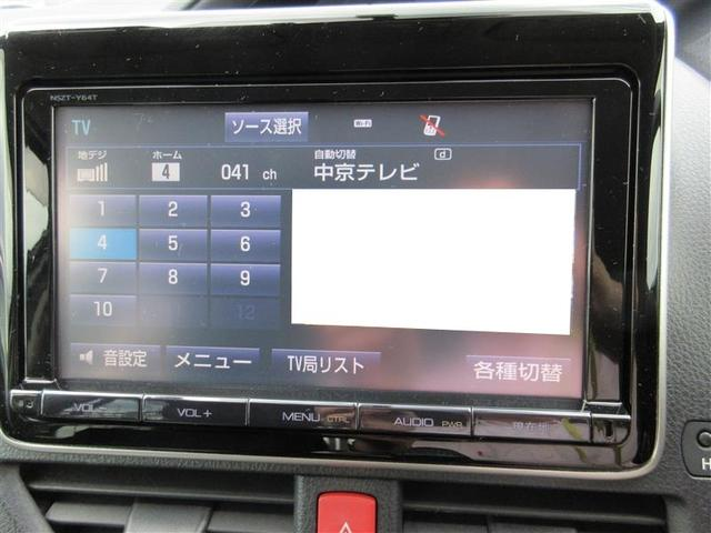 ZS 両側電動スライドドア 純正アルミホイール メモリーナビ(7枚目)