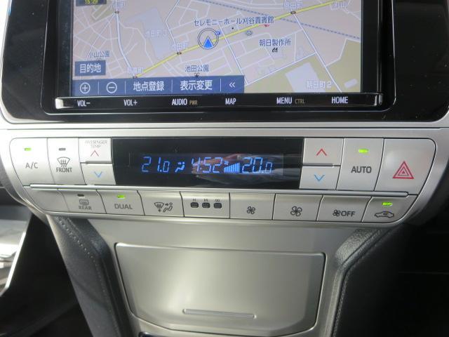 「トヨタ」「ランドクルーザープラド」「SUV・クロカン」「愛知県」の中古車10