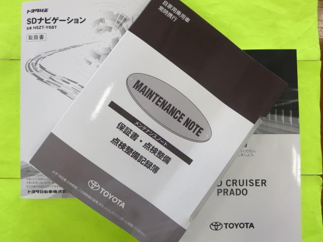 「トヨタ」「ランドクルーザープラド」「SUV・クロカン」「愛知県」の中古車19