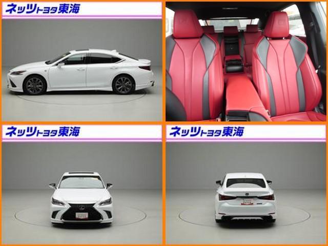 「レクサス」「ES」「セダン」「愛知県」の中古車2
