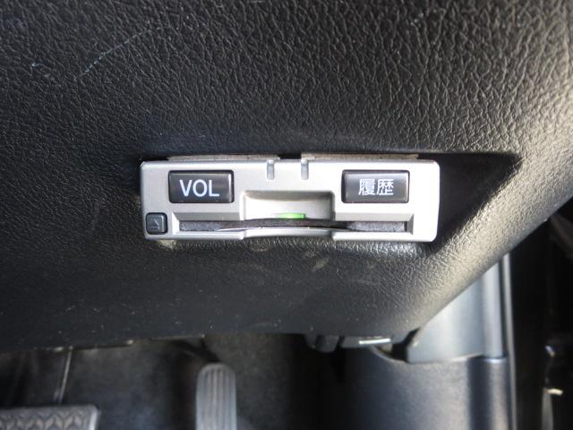 G ワンセグ HDDナビ DVD再生 後席モニター バックカメラ 衝突被害軽減システム ETC ドラレコ 両側電動スライド LEDヘッドランプ 乗車定員7人 3列シート ワンオーナー 記録簿(14枚目)