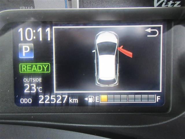 ハイブリッドF 盗難防止システム ドライブレコーダー CD バックカメラ ワンセグ ABS スマートキー LEDヘッドライト オートエアコン ナビTV ETC メモリーナビ キーレス 記録簿 ワンオナ 横滑防止装置(15枚目)