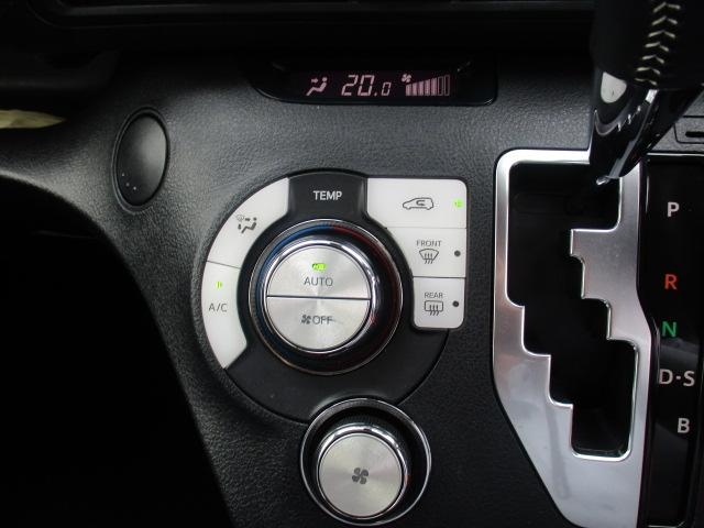 G 衝突被害軽減ブレ-キ 両側電動スライドドア メモリ-ナビ フルセグTV DVD再生 バックモニタ- オ-トエアコン スマ-トキ- ETC 7人乗り ウオ-クスル- LEDヘットライ ワンオ-ナ-(10枚目)