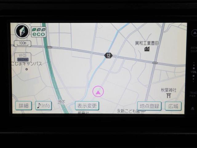S DVD再生機能 リヤカメラ LEDヘッドライト ナビTV アルミ ワTV CDオーディオ ESC 点検記録簿 ETC エアコン 盗難防止 PW キーフリー エアB パワステ メモリーナビ ABS(10枚目)