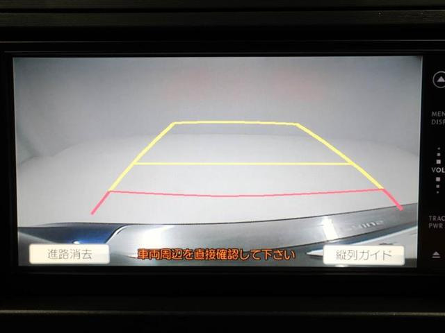 S DVD再生機能 リヤカメラ LEDヘッドライト ナビTV アルミ ワTV CDオーディオ ESC 点検記録簿 ETC エアコン 盗難防止 PW キーフリー エアB パワステ メモリーナビ ABS(11枚目)
